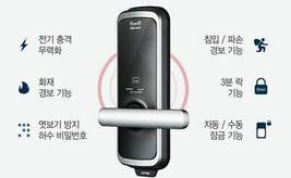 Gateman ASSA ABLOY Mortise Doorlock LAYER Digital Smart Door Lock Pin+RFID image 6