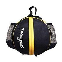 George Jimmy Fashion Cool Basketball Bag Training Bag Single-Shoulder Soccer Bag - $27.96