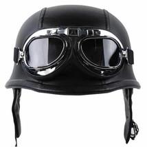 German Style Vintage Motorcycle Helmet  With Goggles Black Leather Spong... - $52.35+