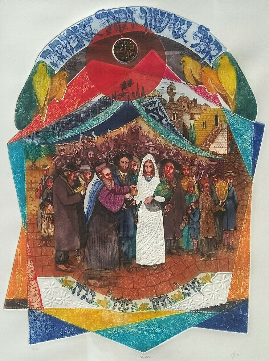 Primary image for Hand Signed Amram Ebgi Chupa 2/200 Embossed Judaica Wedding Art Lithograph Print