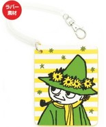 Moomin pass case (Snufkin) (Japan import / The package and the manual ar... - $15.00