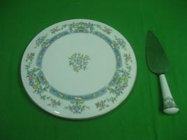 Vintage Royal Worcester Mayfield Cake Plate Serving Set 1981 England - $48.58