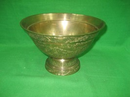 Vintage Brass Etched Bowl Centerpiece on Pedestal Made In India Ornate 5... - $15.85