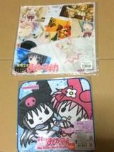 Official Rare SANRIO x Madoka Magica My Melody Kuromi Hand Towel  Lot of 2 - $44.80