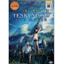 Anime Weathering With You / Tenki No Ko The Movie DVD + EXTRA GIFT Engli... - $13.90