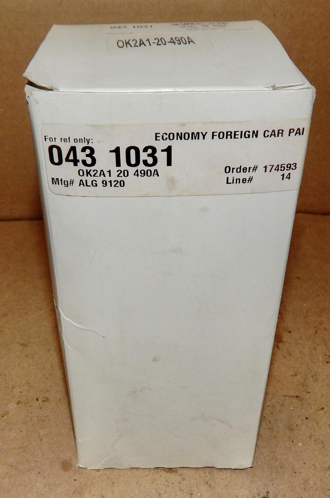 Fuel Filter 043