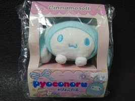 Cinnamoroll Pyoconoru Plush Doll Mini Size Japan Cinnamoroll Cute Gift - $41.14