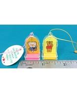 "Vintage Sanrio Kitty Cat Teddy Bear Mini 1"" Letter N & V Stamp Trinket L... - $14.95"