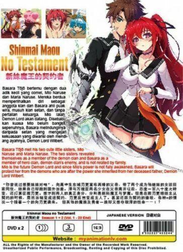 Shinmai Maou No Testament Season 1 + 2 Uncut Ship from USA