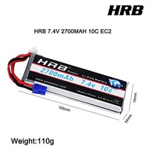 HRB 2S 2700mAh 7.4V 10C Lipo Battery Replacement for Hubsan x4 Pro H501S Pro H50 - $27.12