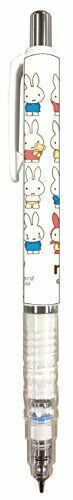 Miffy Mechanical Pencil Delgado set 0.5mm EB141A