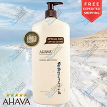 AHAVA Deadsea Water Mineral Body Lotion 24 oz, 750 ml Special Limited Ed... - $38.50