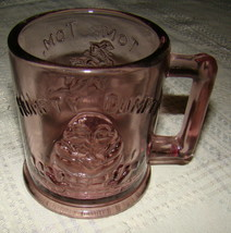"Tom the Piper's Son & Humpty Dumpty Nursery Rhyme 3.5"" Amethyst Purple Glass Mug - $9.99"