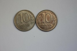 1993 RUSSIA LMD + MMD MINT 2 COIN SET 10 ROUBLES RUBLES LOT - $6.97
