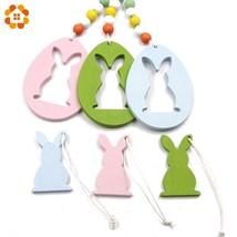 DIYHouse® 6PC/Set DIY Pretty Egg&Rabbit Wooden Pendants Ornaments Wood - $4.36+