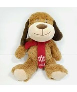 Petsmart Dog Chance 2018 Collectible Dog Toy Luv-A-Pet with Squeaker Plu... - $15.83