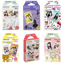 Pooh Alice Kitty Rilakkuma Mickey Twin Stars FujiFilm Instax Mini Film 6... - $51.99