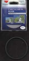 KENKO Circular PL Filter - Polarizing Filter - 77mm - $27.72