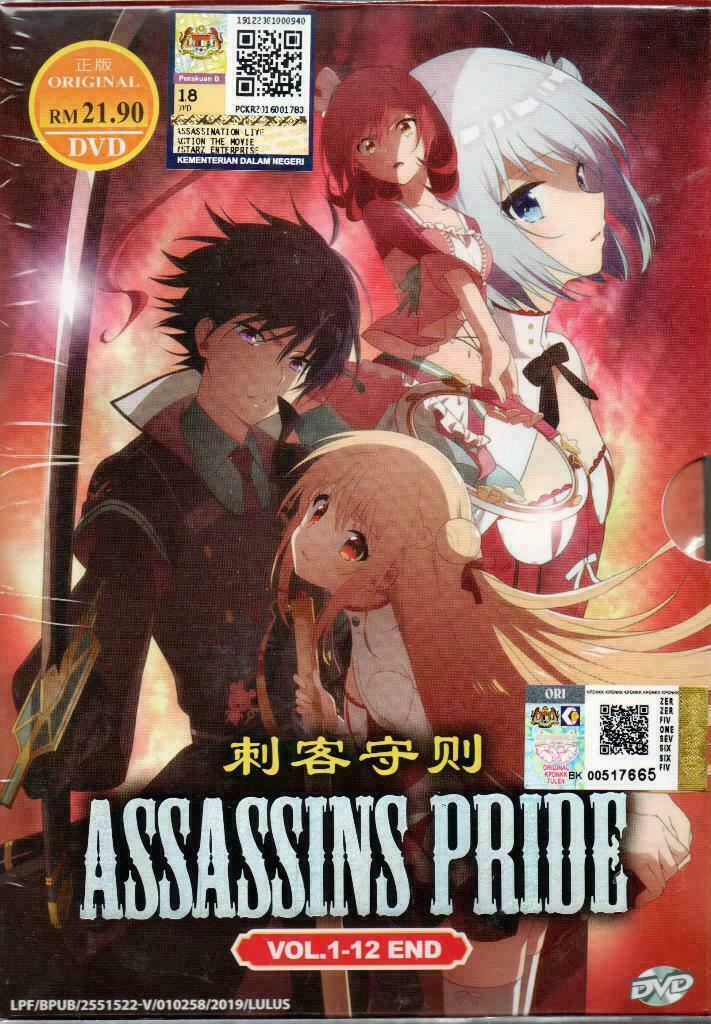 Assassins Pride Vol.1-12 End English Subtitle Free Shipping