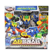 Hello Carbot Star Blaster Transformation Action Figure Toy image 6