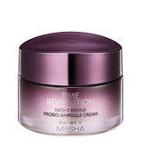 [ MISSHA ] Time Revolution Night Repair Probio Ampoule Cream 50ml (1.69 ... - $26.93