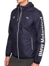 Puma Bmw Motorsport Men's Premium MSP Lightweight Jacket Team Navy Blue 57278001 image 2