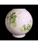 Gone with Wind Ball Lamp Shade Milk Glass 4 X 8 Hand Painted Grapes Leav... - $49.95
