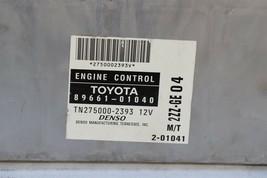 Toyota 2ZZ-GE MTX ECM ECU Engine Control Module 89661-01040, 275000-2393 image 2