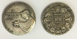 Lot of (2) Israel 1961 Bar Mitzvah Sate Medals .935 Sterling Silver - $99.00