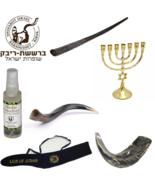 "Amaizing Set Shofar ,Oryx ,Ram Horn,Kudu,vintage 8"" Menorah ,Carrying Ba... - $282.00"