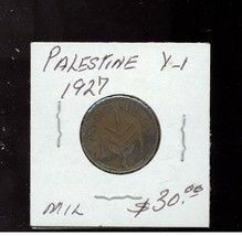 1927 Palestine Coin one mil  catalog # Y 1 - $29.69