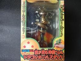 DRAGONBALL Eye Shining Dragon Pen & Dragon Ball Stand Figure BANPRESTO 2... - $45.82