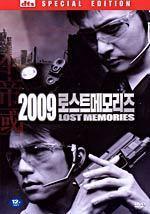 2009 Lost Memories - Korean Hong Kong Action movie DVD Seung-heon Song E... - $19.99
