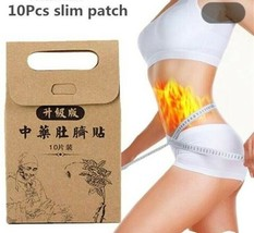 Traditional Slimming Navel Sticker Slim Patch Lose Weight Fat Burning Wh... - $7.98