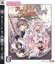 Agarest Senki (CH Selection) [Japan Import] [PlayStation 3] - $57.47