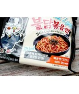 Light Version! New! Samyang Fire Noodle Famous Korean Spicy Noodle 140g ... - $13.99