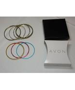 Femmes Avon Hawaïen Shores Bracelet Petit 7 Bracelets Multi F3610691 Nip - $10.68