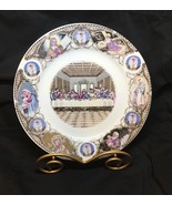 Limited Production Of The Last Supper 50's Large Collectors Plate - $33.87