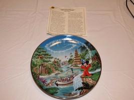Walt Disney World World's 25th Anniversary Adventureland Plate Bradford ... - $29.93