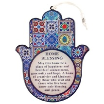 Judaica Kabbalah Home Blessing Hamsa Wood Epoxy English Wall Hang Evil Eye