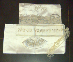 Judaica Shabbat Bar Bat Mitzvah Set Tallit w Bag Kippah Gold Silver Embroidery image 1