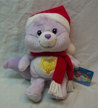 "Care Bears BRIGHT HEART RACCOON IN SCARF & HAT 8"" Plush STUFFED ANIMAL T... - $19.80"
