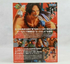 One Piece Mania Produce Portgas D. Ace Figure - $26.59