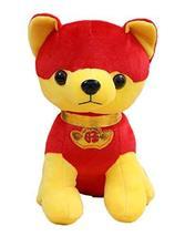 East Majik Plush Stuffed Animal Toy Plush Toy Cute Dog, #01 - $23.27