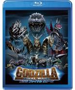 Godzilla Final Wars 2004 60th Anniversary Edition Blu-ray Japan - $100.35