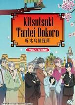 KITSUTSUKI TANTEI-DOKORO - COMPLETE DVD BOX SET (1-12 EPIS) Ship From USA