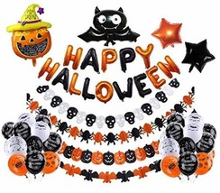 Halloween Party Decorations Banner Balloons Pumpkin Bats Large Party Sup... - $24.52