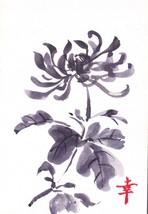 """Akimova: CHRYSANTHEMUM FLOWER watercolor, chineese brush, 5""""x8"""" - $10.00"""