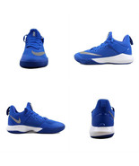NIKE ZOOM SHIFT TB <897811 - 400> Men's Basketball Shoes,NEW WITH BOX. - $67.99