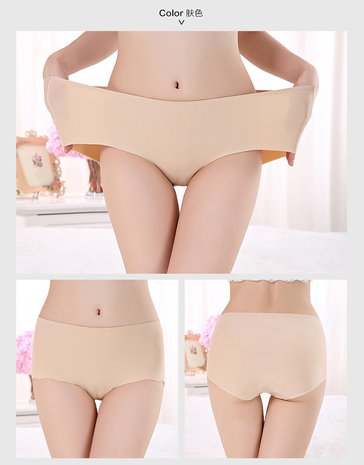 5-Pack Women Plus Size Bikini Panties Seamless No-Show Panties Line Underwear